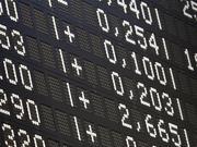 Die Wirtschaft wächst, Banken melden neue Rekordgewinne und -boni. Aber die Staaten sind überschuldet. Im Streit um den Finanzausgleich geht es darum, den Mangel zu verteilen.